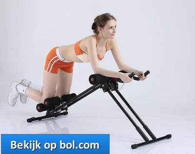 5-minute-shaper buiktrainer